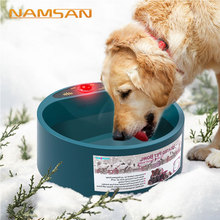 Pet Dog Cat Electronic Heated Water Food Bowl Green Plastic Dish Outdoor Thermal Water Feeder Heater Security Feeding Cage Bowl food security