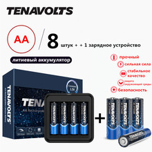 NANFU 8 Pcs/Set TENAVOLTS AA Rechargeable Battery with Battery Charger 2775 mWh Lithium Li-ion Pre-charged 2Abatteries 1.5V [RU](China)