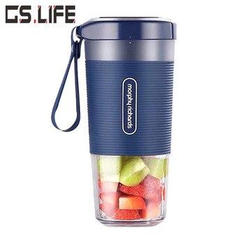 Hot Selling Mini Portable Juice Cup 300ml Healthy Material Mini Juicer Mini Fruit Vegetables Milkshake Juice Blender Mixer