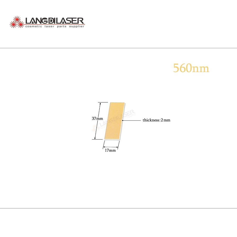 560nm filter size 37 17 2mm optic laser filter for IPL skin rejuvenation