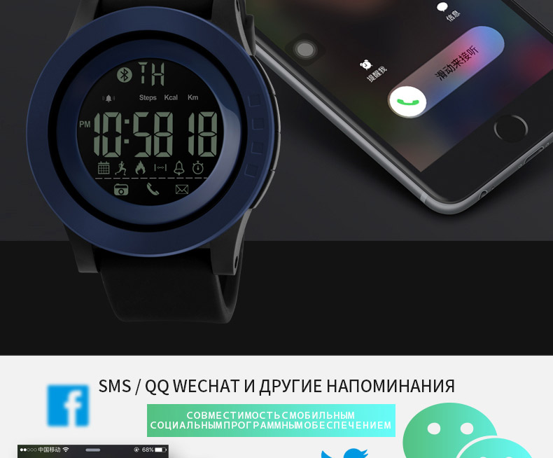 1255-Russian_10