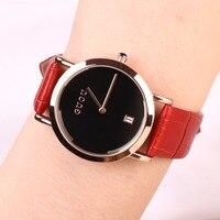 Women Watch Simplicity Classic Wrist Watch GUOU Brand Fashion Casual Quartz Watch High Quality Women S