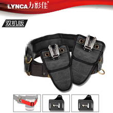 UDK-22D Multifunctional Strap Grip with Holder Buckle Metal Removable Cushion Tripod Holster for Canon Nikon 2 DSLR Cameras