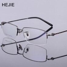 Homens clássicos pure titanium óculos frames marca half frame miopia armações de óculos para o sexo masculino tamanho 55-17-140mm y1060