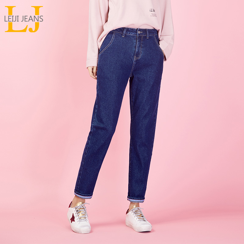 LEIJIJEANS new arrival spring harem full length women   jeans   plus size L-6XL blue casual mid waist loose women   jeans   9016
