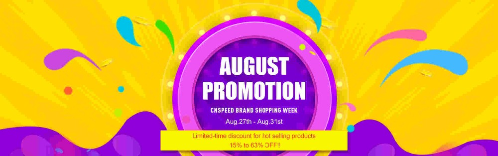 August-Promotion