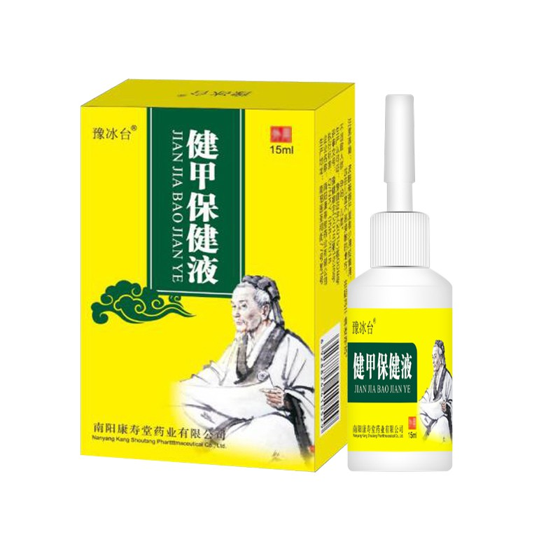 15ml Useful Nail Fungal Treatment Onychomycosis Removal Anti Fungus Nails Care Repair Liquid Nail Beauty Treatment Liquid image
