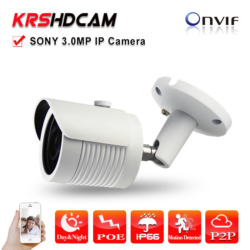 3MP IP Camera Full HD 1080P ONVIF2.4 POE 2048*1536 Sony sensor Waterproof Outdoor/indoor IP66 Bullet security camera CCTV P2P full hd poe camera 48v poe ip camera 720p ip camera poe outdoor bullet security camera onvif