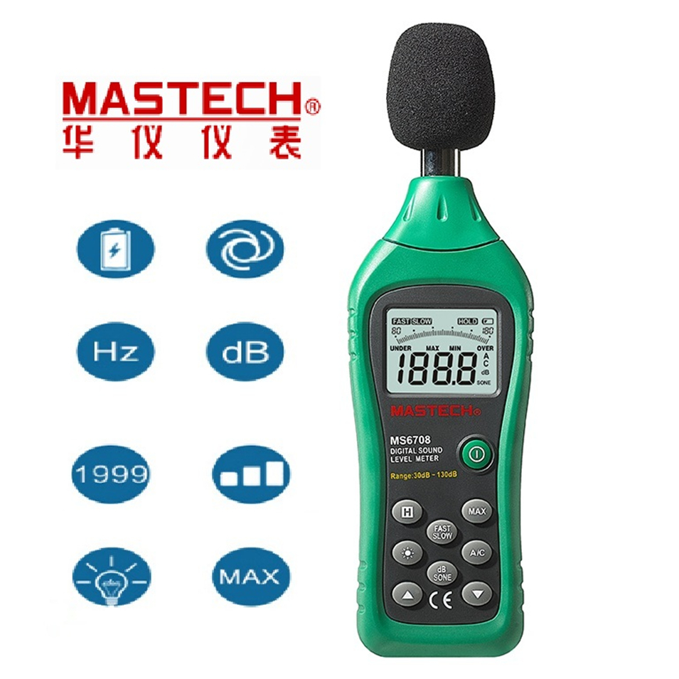 MASTECH MS6708 Handheld LCD Digital Display 30dB ~ 130dB Digital Sound Level Meter Noise Meter DB Decibel Level Meter Tester