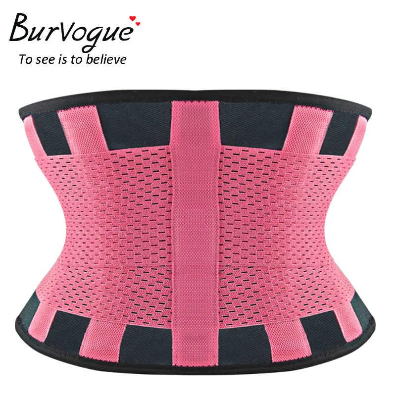 Burvogue 3 في 1/3 قطع حجم كبير شبكة النساء مدرب خصر حزام المشكل الخصر Cinchers مشد حزام تخسيس محدد شكل الجسم