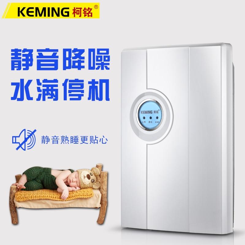 Ke מינג ביתי מסיר לחות מרתף אילם מסיר לחות לחות שינה מייבש עם משלוח חינם