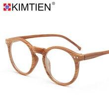 Óculos de Armação Óculos Grão de Madeira Das Mulheres Dos Homens Óculos  Ópticos oculos de grau Óculos Falsos Claro Moldura de Ma. b688bb2422