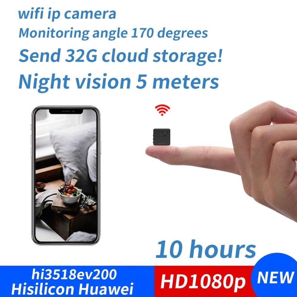 1080 P WIFI Mini caméra alarme de temps sans fil nounou P2P IP/AP sécurité Vision nocturne détection de mouvement maison Secret caché TFcar