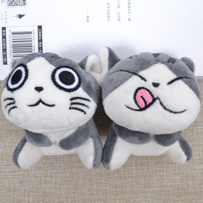 Super Cute Sitting Chi Cat Keychain Plush Toys Dolls 10cm  Stuffed Animals Soft Toys Kawaii Mini Kids Gifts