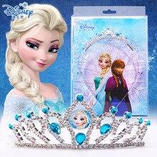 Новинка 2009 года disney Корона обруч для волос замороженный и Белоснежка Принцесса маржа сверление девушка обруч волос для выполнения игрушки дома
