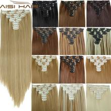 16 Colors Clip in Hair Extensions 10pcs/set 25inch 62cm Long Straight Hairpiece Heat Resistant Synthetic Natural Hair Extensions