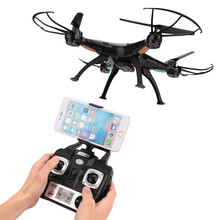 1 Set 4CH FPV Real Time Wifi Wireless RC Remote Control Drone Quadcopter Video Camera Black Children Gift