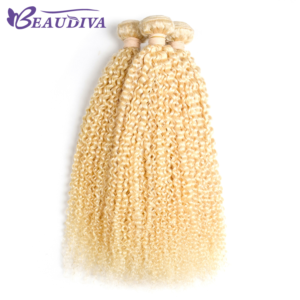 Beaudiva волосы русый 613 перуанский странный вьющиеся 3bundles с закрытием кружева 13*4 номера для человеческих волос с кружева фронтальной Бесплатн...