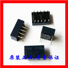 Free shipping lot(10pieces/lot) 100%Original New TQ2 L 5V ATQ219 TQ2 L 5VDC TQ2 L DC5V 10PINS 1A 5VDC Signal Relay