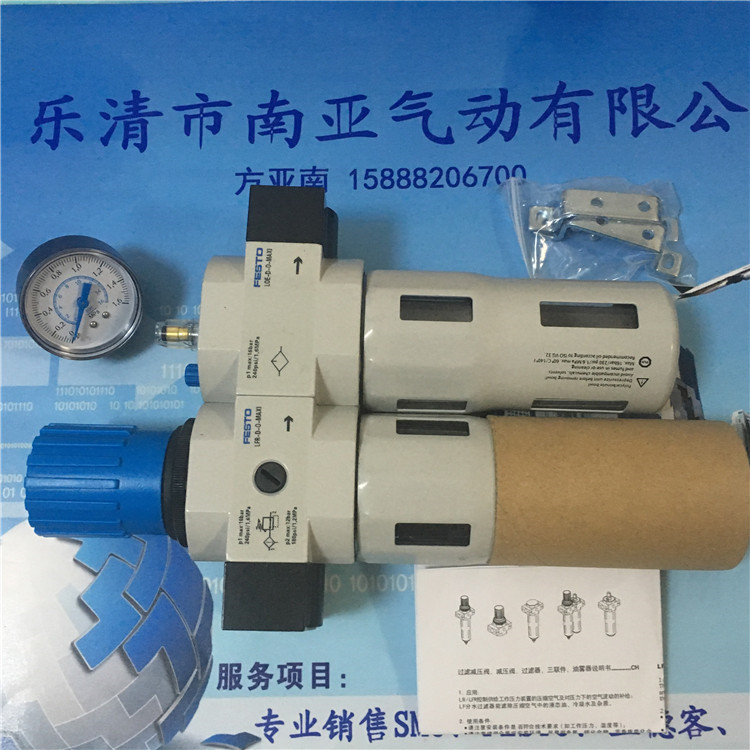 FESTO  gas source FRC-3/8-MINI-A pneumatic component air toolsFESTO  gas source FRC-3/8-MINI-A pneumatic component air tools
