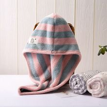 Bathroom Women Water Absorption Type Shower Dry Cap for Hair-Wrapped Microfiber