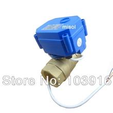 """Моторизованный шаровой кран латунь, G3/"""" DN20 BSP(уменьшить порт), 2 варианта, CR02, электрический клапан"""