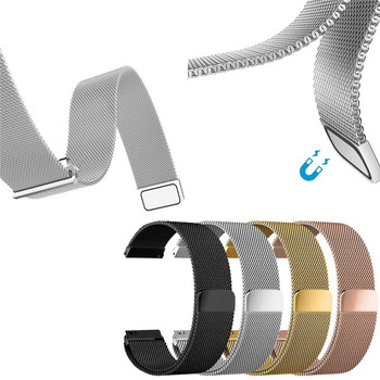 XBERSTAR Milanese Loop Watch Strap Band For Samsung Gear S3 Classic/Frontier/SM-R380 Gear 2SM-R381/Gear 2 Neo/Gear Live SM-R382