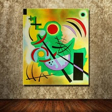 Solid Green Giclee poster By Wassily Kandinsky handPainted On Canvas Abstract Art For Living Room Unframed