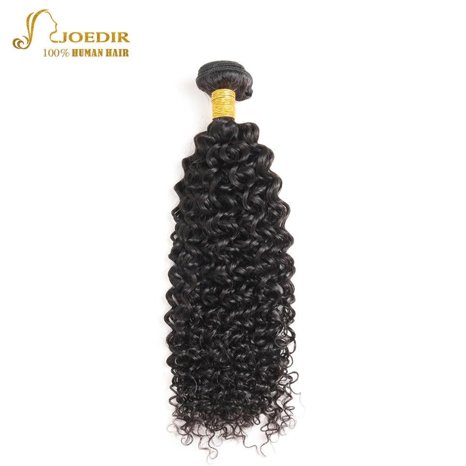 Joedir Human Hair Bundles Kinky Curly 1 Bundle Weave Non-Remy Brazilian Natural Color Hair Extensions 10-26 For Beauty