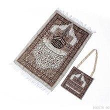 Taşınabilir İslam seccade müslüman dua Mat çanta ile Sajadah İslam namaz battaniye Salat Musallah seyahat dua halı kilim