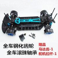 1/10 RC 4WD Model Toys Car On-Road Drift Car telaio vuoto versione senza spazzole illimitato HSP 94123