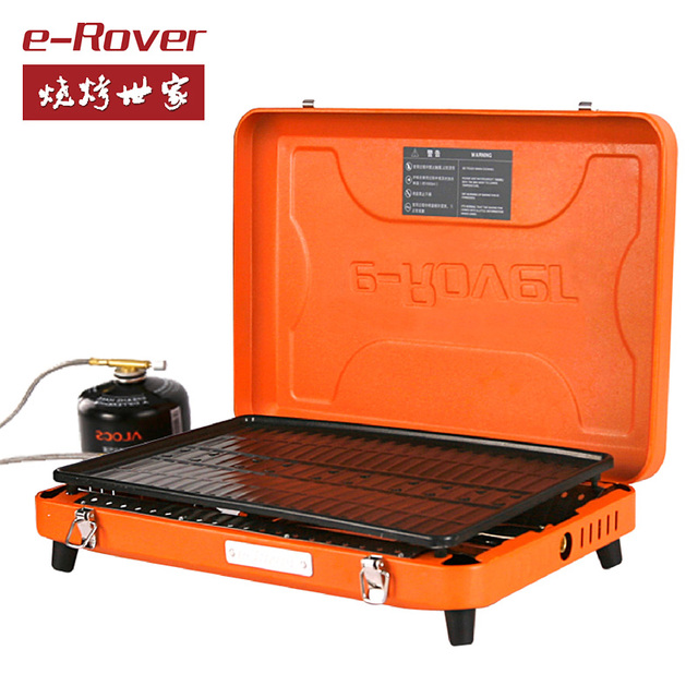 Bbq grill rack field portable BBQ grill household folding outdoor bbq