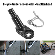 Bike Bicycle Trailer Hitch Coupler Attachment Angled Elbow Portable Mount Adapter FG66