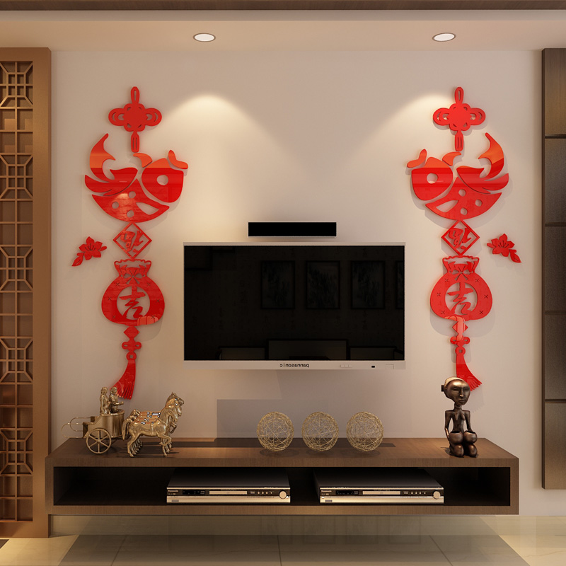 Fish Wall Stickers Red Chinese New Year 3d Wall Stickers For