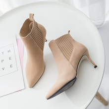 цена на Yasilaiya Women's ankle boots with thin heels/2018 new pointed bare boots/frosted high-heeled shoes/autumn and winter/sock