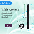 SMA-M 3G whip antenna wireless router antennas onmi antenna for 3G signal booster/repeater/amplifier router network