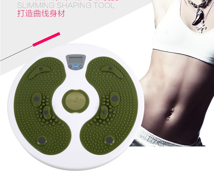 The new smart home Twister, multifunction electronic counting Trimmer, aerobic fitness e ...