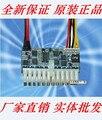 DC-ATX-160W 160 W Power Module Abastecimento 24pin mini-ITX DC fonte de alimentação ATX (CAIXA DE PICO DC-ATX PSU) FZ0643 placa dc