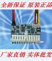 DC-ATX-160W 160W Power Supply Module 24pin mini-ITX DC ATX power supply (PICO BOX DC-ATX PSU) FZ0643  dc board