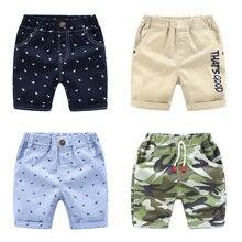 Г., шорты для маленьких мальчиков, повседневные летние пляжные детские шорты короткие штаны с рисунком для маленьких мальчиков от 3 до 8 лет
