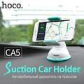 HOCO CA5 Sucking vehicle Car Holder 360 Degree Rotating stands ABS + PVC + silica gel for iPhone Samsung Galaxy Xiaomi Huawei