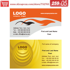 Graduation name card template graduation name card business cards 0259 05 business card template for paper and card shop business fbccfo Images