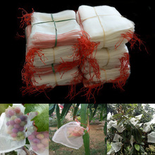 100PCS 25cm*25cm Garden Fruit Protection Bags Plants Anti Bird Netting Drawstring Net Mesh Bag For Agriculture Farm Pest Reject