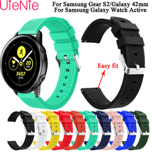 20mm strap For Samsung Gear S2/Galaxy 42mm smart watch wrist for samsung Galaxy Active frontier/classic bracelet