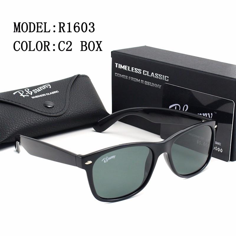C2 BOX