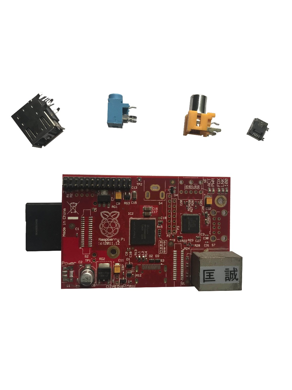 Raspberry Pie Model B 512MB RAM 8g SD Card + The Combination Of Electronic Components