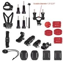 Sports Action Camera Accessory Kit Chest Strap Helmet belt for GoPro Hero6 5 Black, Hero 5,4,3,2,1 APEMAN,SJCAM цена в Москве и Питере