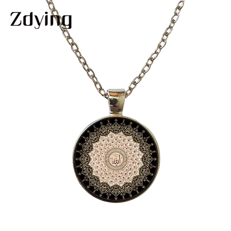 Image 3 - ZDYING Arabic Islamic Muslim Necklace Pendant Glass Dome I Love  Allah Religious Charm Necklaces Choker For Woman Men AL007Pendant  Necklaces