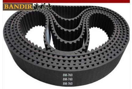 high quality HTD 8M 760 width 10-15mm Timing belt length 760mm width 10mm 15mm pitch 8mm teeth 95 Rubber HTD8M S8M Timing belts 1pc 760 htd8m 25 timing belt length 760mm width 25mm pitch 8mm neoprene rubber htd 8m 760 25 std s8m timing belts free shipping