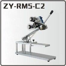 1 шт. ZY-RM5-C2 цветная лента Горячая печатная машина горячая печать на ленте пленка мешок принтер даты машинка ручная для печати кода